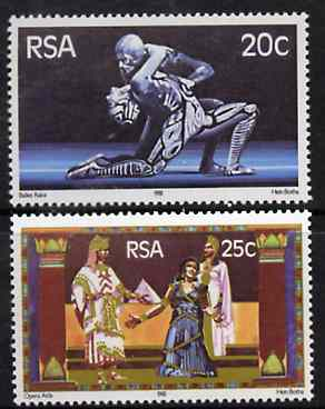 South Africa 1981 Opening of State Theatre (Opera & Ballet) set of 2 unmounted mint, SG 490-91*