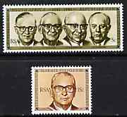 South Africa 1981 20th Anniversary of Republic (Presidents) set of 2 unmounted mint, SG 493-94*