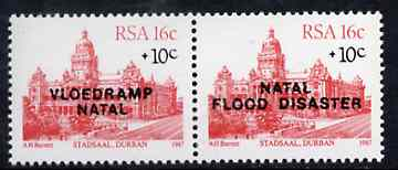 South Africa 1987 Natal Flood Relief Fund #1 (City Hall 16c + 10c) opt se-tenant pair unmounted mint, SG 624a