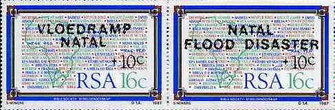 South Africa 1987 Natal Flood Relief Fund #2 (The Bible 16c + 10c) opt se-tenant pair unmounted mint, SG 629a