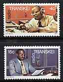 Transkei 1977 Radio Anniversary set of 2 unmounted mint, SG 28-29