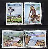 Transkei 1979 Water Resources set of 4 unmounted mint, SG 54-57*