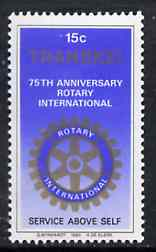 Transkei 1980 75th Anniversary of Rotary International unmounted mint, SG 70