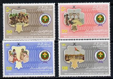 Oman 1984 Scouts set of 4 (2 se-tenant pairs) unmounted mint SG 294-7, stamps on scouts