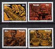 Venda 1981 Musical Instruments set of 4 unmounted mint, SG 51-54*