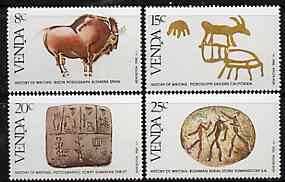 Venda 1982 History of Writing #1 set of 4 unmounted mint, SG 59-62