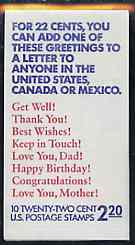 Booklet - United States 1987 Greetings $2.20 Booklet (pane includes Iris, Fireworks, Balloons) SG SB 124