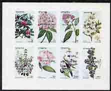 Staffa 1973 Flowers #03 imperf set of 8 (opt'd Mothers Day 1973) unmounted mint