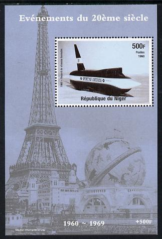 Niger Republic 1998 Events of the 20th Century 1960-1969 Land Speed Record - Spirit of America perf souvenir sheet unmounted mint. Note this item is privately produced and is offered purely on its thematic appeal