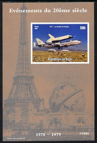 Niger Republic 1998 Events of the 20th Century 1970-1979 The Space Shuttle imperf souvenir sheet unmounted mint. Note this item is privately produced and is offered purely on its thematic appeal