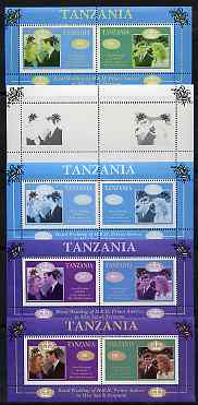 Tanzania 1986 Royal Wedding (Andrew & Fergie) the unissued perf m/s containing 30s & 90s values, set of 5 progressive proof sheets unmounted mint