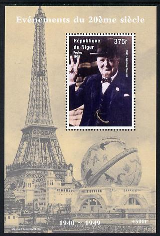 Niger Republic 1998 Events of the 20th Century 1940-1949 Winston Churchill perf souvenir sheet unmounted mint. Note this item is privately produced and is offered purely on its thematic appeal