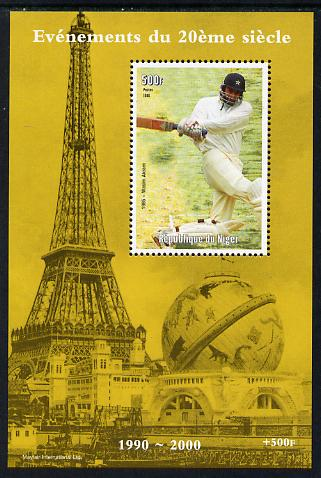 Niger Republic 1998 Events of the 20th Century 1990-2000 Wasim Akram perf souvenir sheet unmounted mint. Note this item is privately produced and is offered purely on its thematic appeal