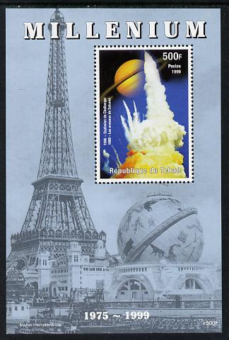 Chad 1999 Millennium - Challenger Disaster perf m/sheet unmounted mint. Note this item is privately produced and is offered purely on its thematicappeal