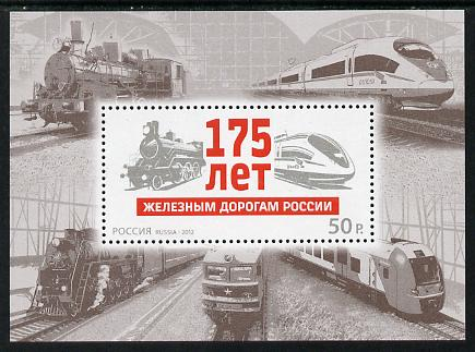 Russia 2012 175th Anniversary of Russian Railways perf m/sheet unmounted mint