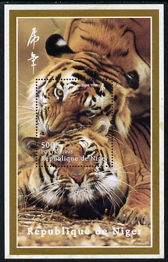 Niger Republic 1998 Chinese New Year - Year of the Tiger perf s/sheet (vertical) unmounted mint. Note this item is privately produced and is offered purely on its themati...