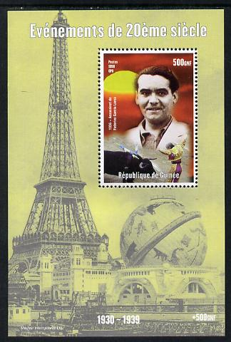 Guinea - Conakry 1998 Events of the 20th Century 1930-1939 Assasination of Federico Garcia Lorca perf souvenir sheet unmounted mint. Note this item is privately produced and is offered purely on its thematic appeal