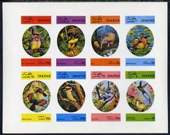 Dhufar 1973 Foreign & Exotic Birds complete imperf set of 8 unmounted mint