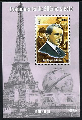 Guinea - Conakry 1998 Events of the 20th Century 1900-1909 Marconi sends First Transatlantic Wireless message perf souvenir sheet unmounted mint. Note this item is privately produced and is offered purely on its thematic appeal