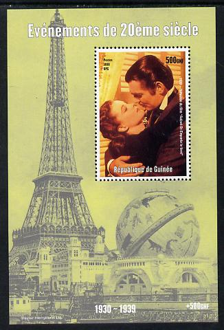 Guinea - Conakry 1998 Events of the 20th Century 1930-1939 Release of Film Gone With The Wind perf souvenir sheet unmounted mint. Note this item is privately produced and is offered purely on its thematic appeal