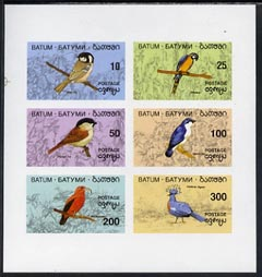 Batum 1994 Birds imperf set of 6 unmounted mint