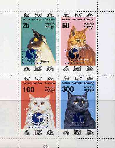Batum 1994 Cats perf set of 4 with 'Philakorea' opt unmounted mint