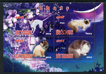 Congo 2013 Domestic Cats perf sheetlet containing 4 values fine cto used