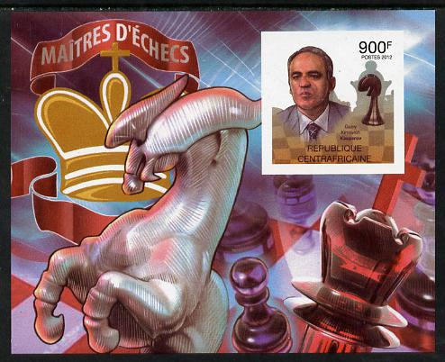 Central African Republic 2012 Chess Grandmasters - Garry Kasparov imperf souvenir sheet unmounted mint. Note this item is privately produced and is offered purely on its thematic appeal, it has no postal validity