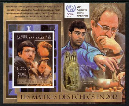 Guinea - Conakry 2012 Chess Grandmasters - Vladimir Kramnik imperf souvenir sheet unmounted mint