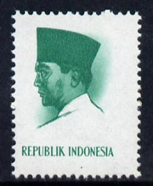 Indonesia 1966 Pres Sukarno 1r perf proof of vignette (portrait & Country) in green only, unmounted mint as SG 1089*