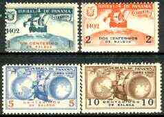 Panama 1936c the unissued Columbus set of 4 values (very slight gum discolouration)