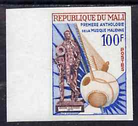 Mali 1972 First Anthology ofMali Music imperf from limited printing, as SG 343*