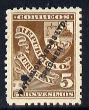 Uruguay 1892 Coat of Arms 5c Printer