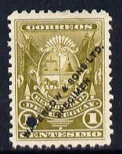 Uruguay 1892 Coat of Arms 1c Printer