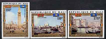 Mali 1972 UNESCO - Save Venice Campaign set of 3 imperf from limited printing unmounted mint, as SG 312-14