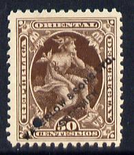 Uruguay 1889 Mercury 50c Printer