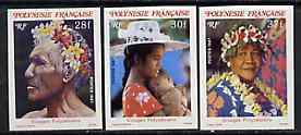 French Polynesia 1987 Polynesian Faces #3 imperf set of 3 from limited printing, unmounted mint as SG 498-500*