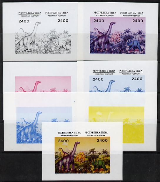 Touva 1995 Prehistoric Animals composite s/sheet containing 2 values - the set of 7 imperf progressive proofs comprising the 4 individual colours plus 2, 3 & all 4-colour composite, unmounted mint
