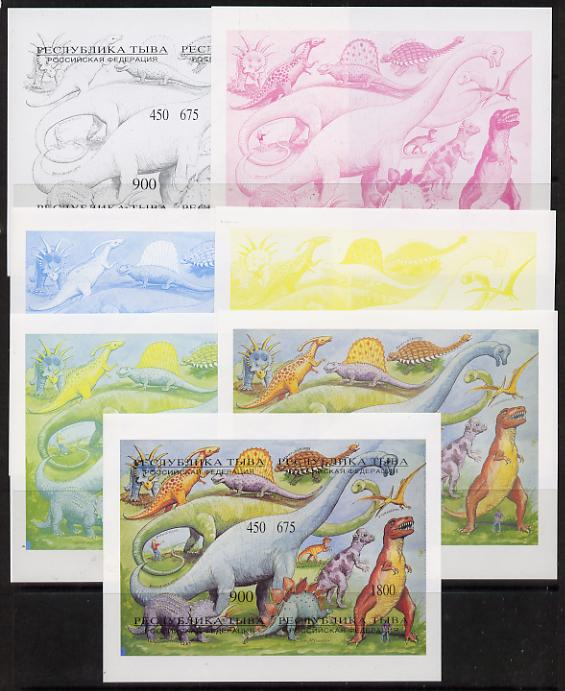 Touva 1995 Prehistoric Animals composite sheet containing complete set of 4 - the set of 7 imperf progressive proofs comprising the 4 individual colours plus 2, 3 & all 4-colour composite, unmounted mint