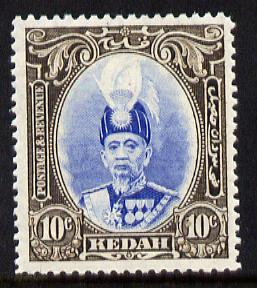 Malaya - Kedah 1937 Sultan 10c ultramarine & sepia fine mounted mint SG 60