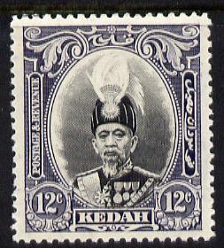 Malaya - Kedah 1937 Sultan 12c black & violet fine mounted mint SG 61