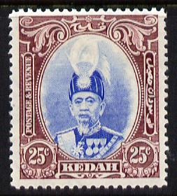 Malaya - Kedah 1937 Sultan 25c ultramarine & purple fine mounted mint SG 62