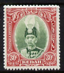 Malaya - Kedah 1937 Sultan 30c green & scarlet fine mounted mint SG 63