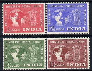 India 1949 KG6 75th Anniversary of Universal Postal Union set of 4 mounted mint, SG 325-8