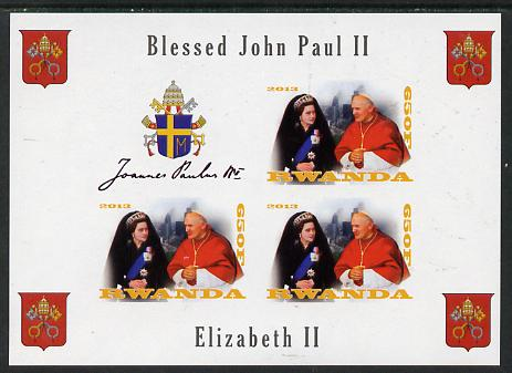 Rwanda 2013 Pope John Paul with Queen Elizabeth II imperf sheetlet containing 3 values & label unmounted mint