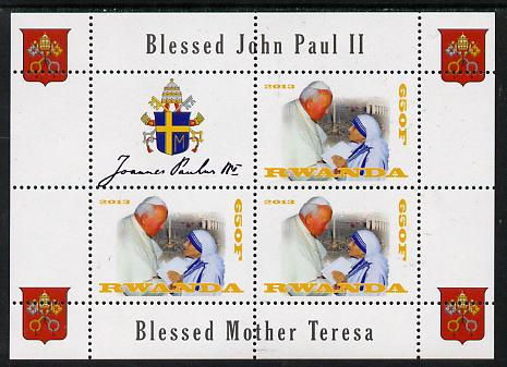 Rwanda 2013 Pope John Paul with Mother Teresa perf sheetlet containing 3 values & label unmounted mint