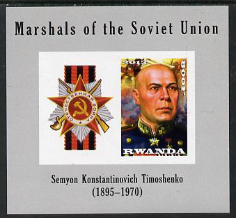 Rwanda 2013 Marshals of the Soviet Union - Semyon Konstantinovich Timoshenko imperf sheetlet containing 1 value & label unmounted mint