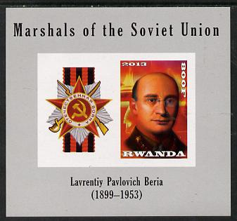 Rwanda 2013 Marshals of the Soviet Union - Lavrentiy Pavlovich Beria imperf sheetlet containing 1 value & label unmounted mint