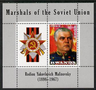 Rwanda 2013 Marshals of the Soviet Union - Rodion Yakovleyich Malinovsky perf sheetlet containing 1 value & label unmounted mint