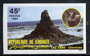 Djibouti 1984 Lake Abbe 45f (from Landscapes set) imperf from limited printing, as SG 918*